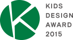 KIDS DESIGN AWARD 2015