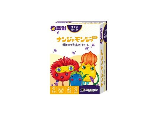 【BABY&KID's FESTA】 ナンジャモンジャ・シロ   ママからのクチコミ!