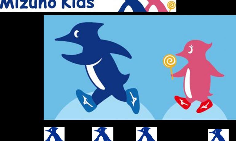 ゴールデンウィークはミズノ足型計測会開催へ行こう! 子どもの足に合った靴選びをアドバイス