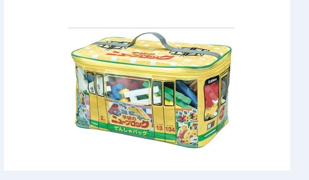子どもが自分で想像して創造できる! ニューブロックでんしゃバッグ