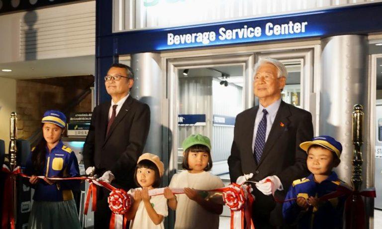 キッザニア東京にサントリーの新パビリオンが!<br/>「ビバレッジサービスセンター」ってどんな仕事ができるの?