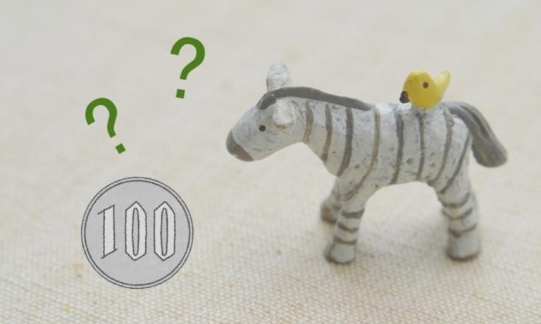 「ダイソー」VS 「Seria」、ママはどっちの100円ショップが好き?