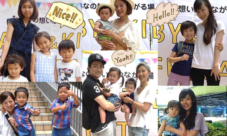 「BABY&KID's FESTA」@東京ドーム「ラクーア」親子SNAP!