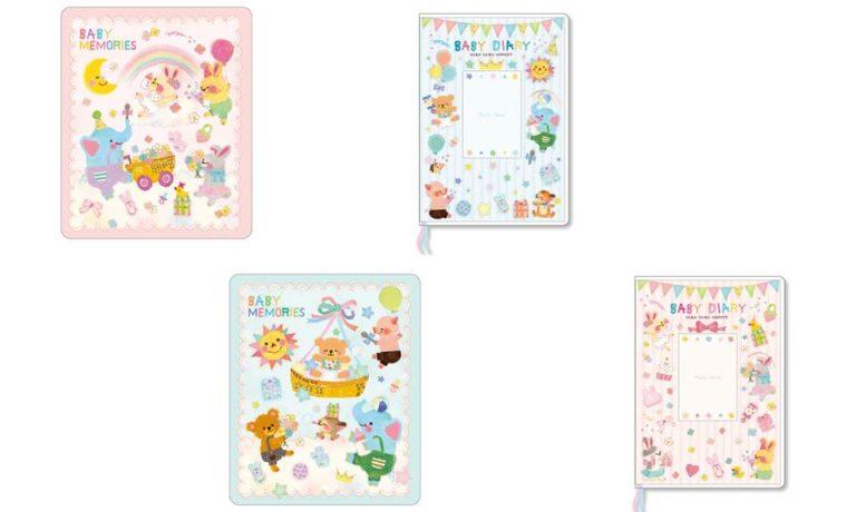 アプチェカシリーズ 育児日記A5サイズ、赤ちゃんの記録