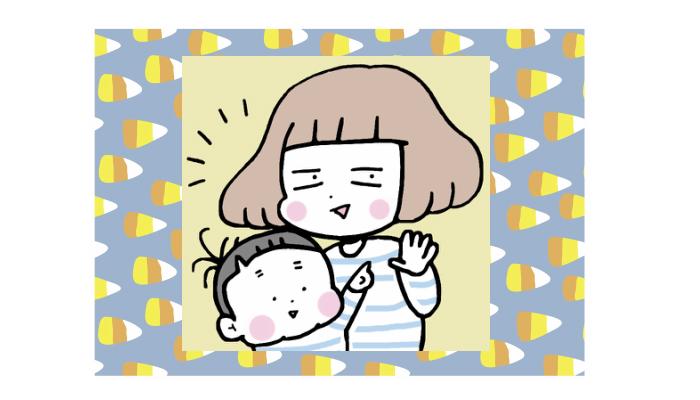 【子育てマンガ】Instagramで人気の子育てマンガ登場!<br>『ユキタくんとユキミさん』