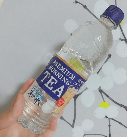 サントリー天然水「PREMIUM MORNING TEAミルク」モニターママの口コミ