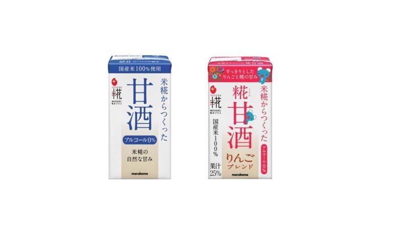 プラス糀 糀甘酒LL・りんご 125ml