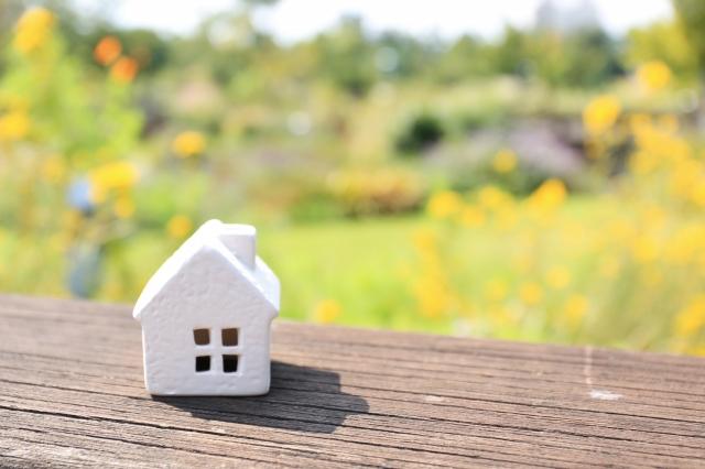 【1,000円が30名に当たるアンケート】今お住まいの「家」について教えてください!