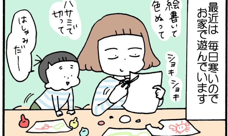【子育てマンガ】Instagramで人気の子育てマンガ第6回<br>『ユキタくんとユキミさん』
