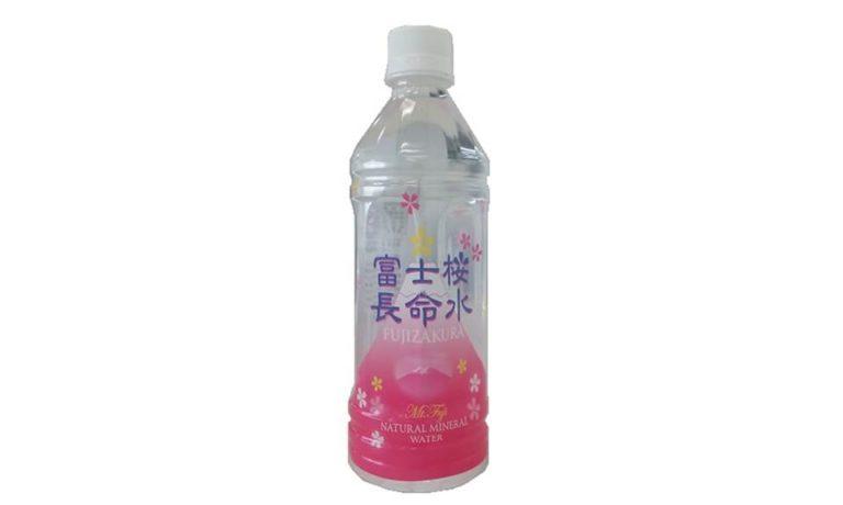 富士桜長命水
