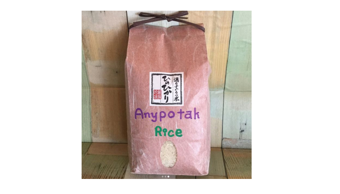 熊本生まれの子どもに食べさせたい特別栽培米「ヒノヒカリ」モニターママの口コミ!