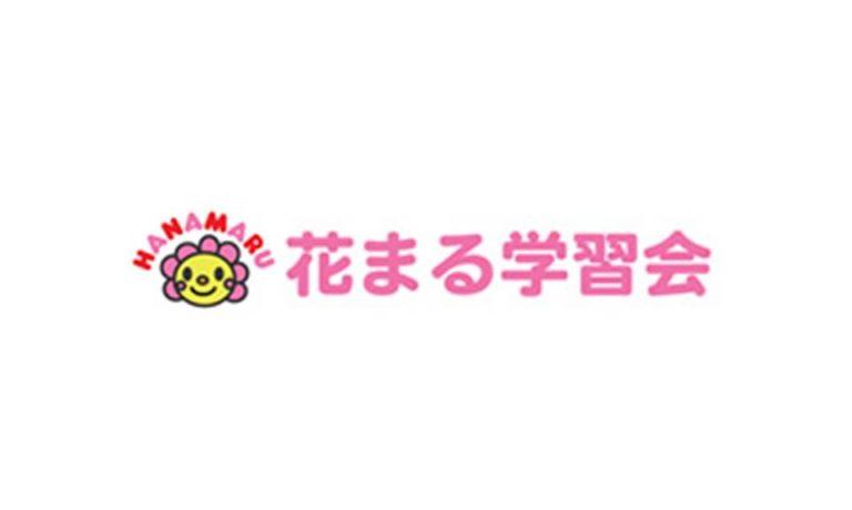 花まる学習会(株式会社こうゆう)