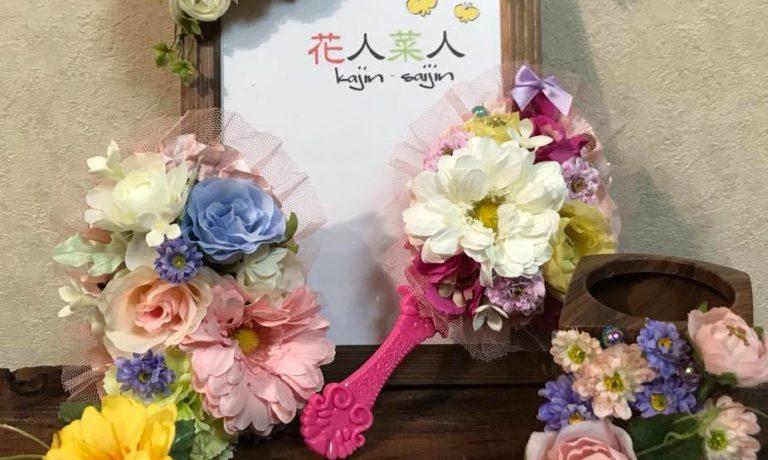 【25日】花デコワークショップ 500円~