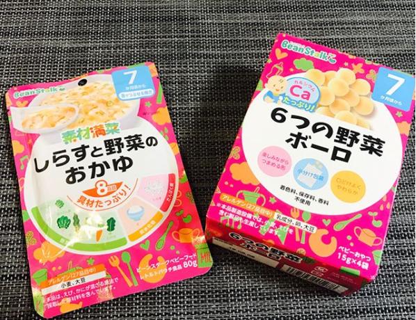 ビーンスターク『しらすと野菜のおかゆ』と『6つの野菜ボーロ』モニターママの口コミ!