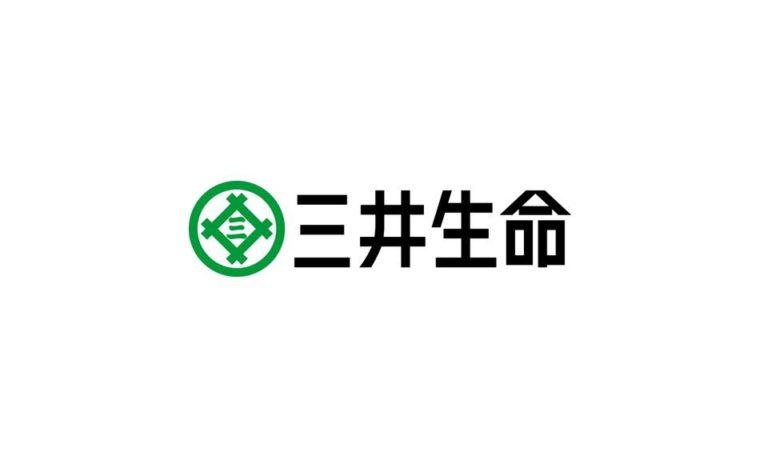 三井生命保険株式会社