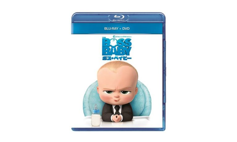『ボス・ベイビー』ブルーレイ&DVDセット