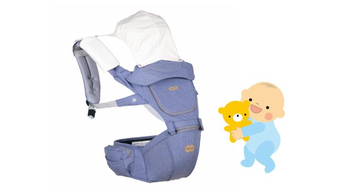 赤ちゃんが安定するヒップシートつき抱っこひも「BABY&Me(ベビーアンドミー)ヒップシートキャリアONE  LIGHTシリーズ」のモニター募集!