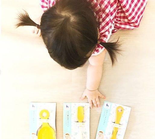 「MARNA baby スプーンマッシャー/スプーンおろし/立つ離乳食スプーン」モニターママの口コミ!