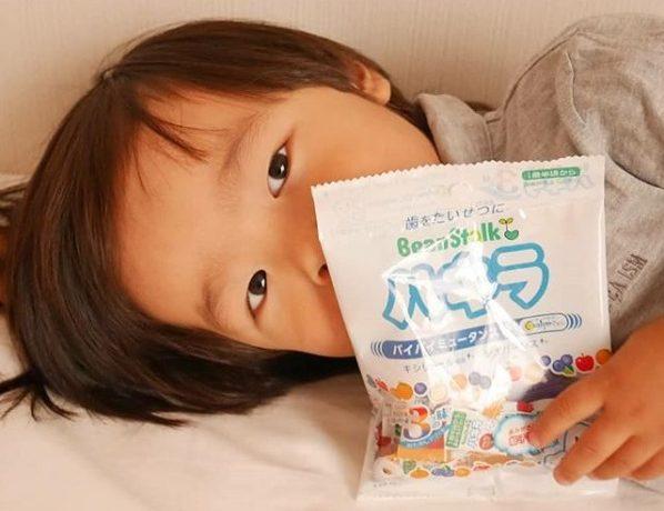 おいしく虫歯予防できる、ビーンスタークの「ハキラ アソート」モニターママの口コミ!