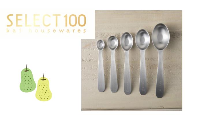 プレゼント! プロも認めた機能性とデザインの「SELECT100 Gold Label」シリーズ「オーバル型計量スプーン」