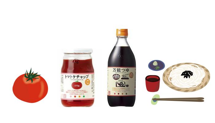 国産トマト100%使用した希少な「トマトケチャップ」と「万能つゆ」のモニター募集!