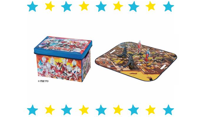 お片付けだってきっと楽しくなる!「バトルボックス ウルトラヒーローズ」のモニター募集!