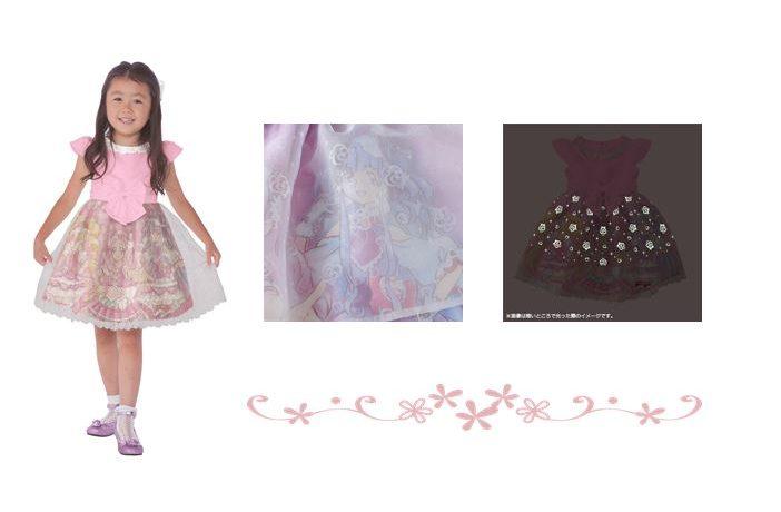 プレゼント! キラキラ光る人気のドレス「HUGっと!プリキュア 光るパーティードレス」