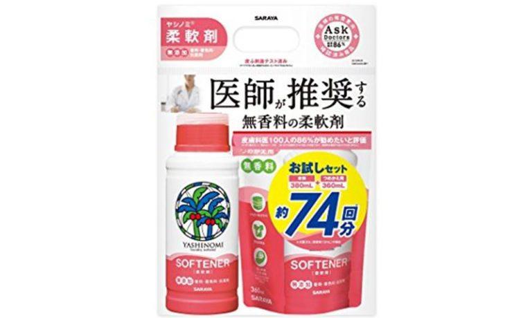 ヤシノミ柔軟剤(本体+詰替1回分セット)