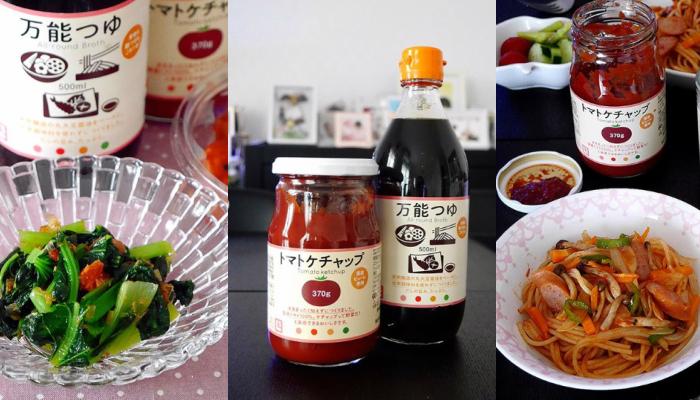 しっかりトマトの味がする♪生活クラブ「トマトケチャップ」と「万能つゆ」モニターママの口コミ!