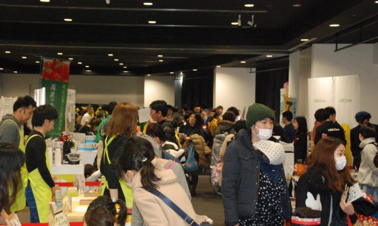 BABY&KID's FESTA  2019@東京ソラマチ®!1月19.20日(土日)開催情報♪