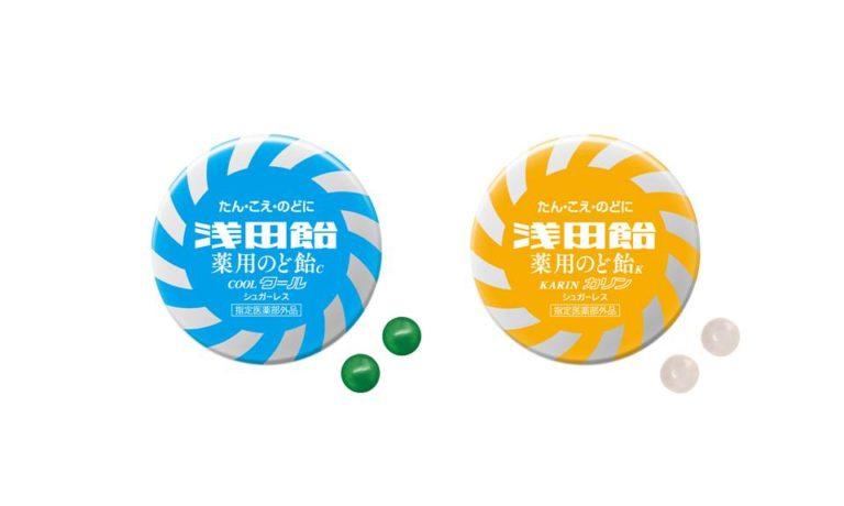 浅田飴薬用のど飴C(クール)/浅田飴薬用のど飴K(カリン)<指定医薬部外品>