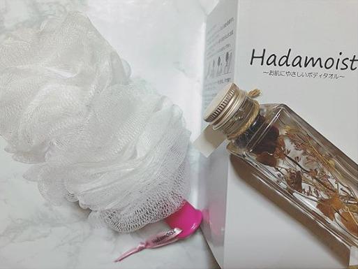 コロコロ回転するボディタオル「Hadamoist(ハダモイスト)」モニターママの口コミ!