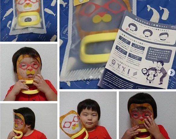 前髪カットのお助けアイテム「変身カットマスク」モニターママの口コミ!
