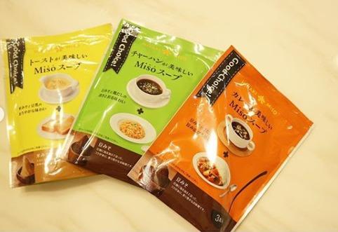 ひかり味噌「Good Choice! チャーハンが美味しいMisoスープ/カレーが美味しいMisoスープ/トーストが美味しいMisoスープ」モニターママの口コミ!