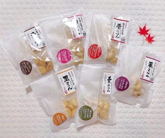 日本6地域で今年収穫したおいしい栗! 石井食品6種類の「栗ごはんの素」モニターママの口コミ!