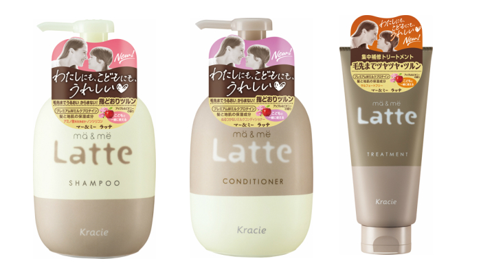 プレゼント!「ma&me Latte(マー&ミー ラッテ)」シャンプー、コンディショナー、トリートメント