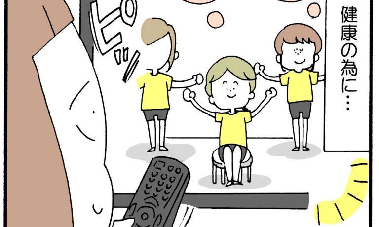【子育てマンガ】Instagramで人気の子育てマンガ第16回<br>『ユキタくんとユキミさん』