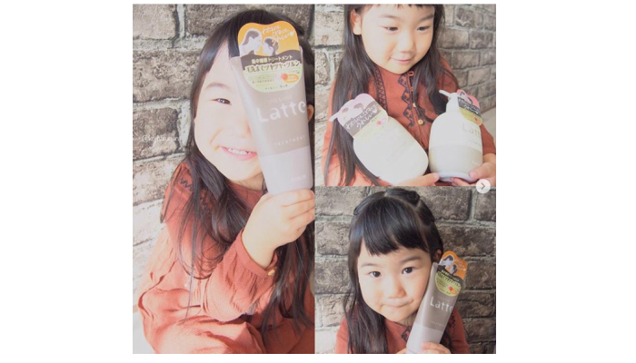 「ma&me Latte(マー&ミー ラッテ)」シャンプー、コンディショナー、トリートメント モニターママの口コミ!