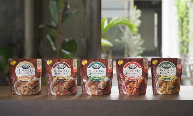 プレゼント! ママにうれしい栄養たっぷり♪ オーガニック豆100%使用のスープ「ダルーラ」