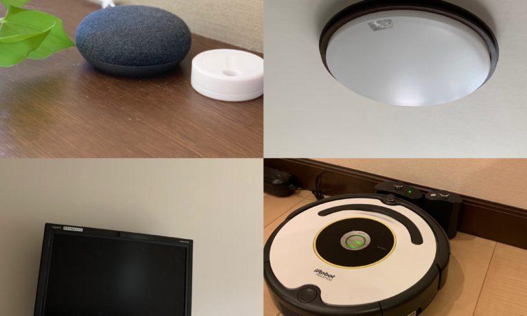 いつでもどこでもスマホで家電をコントロールできるスマートリモコン「MIRAI REMOCON 」を設置してみました!