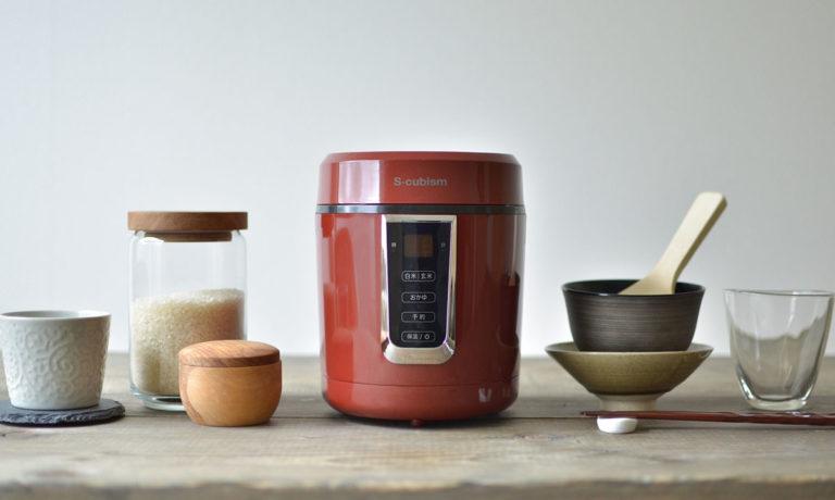 コンパクト設計のシンプルな1.5合炊き炊飯器「S-cubism」のモニター募集!