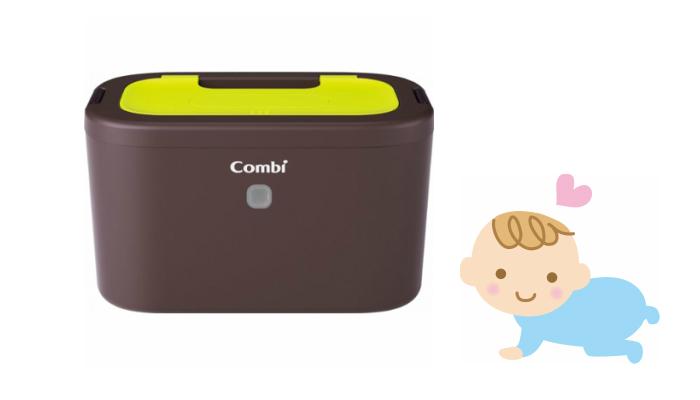 プレゼント!赤ちゃんをあたたかく守るおしり拭きウォーマー Combi「クイックウォーマー LED+ ネオングリーン」