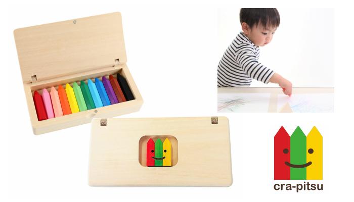 プレゼント!小さな子でも描きやすい、クレヨン+色鉛筆+パステルみたいな「くれぴつ」