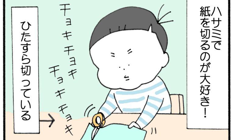 【子育てマンガ】Instagramで人気の子育てマンガ第18回<br>『ユキタくんとユキミさん』