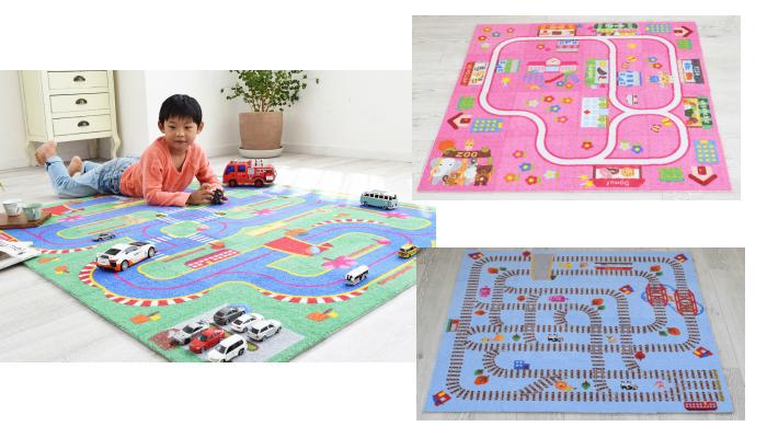 カーペットが知育玩具に!? パズル型カーペット「パズカ プレイマット」のモニター募集!