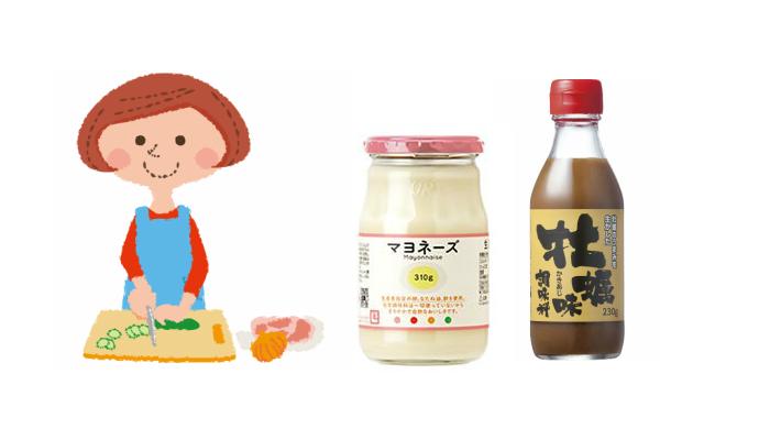 生活クラブの、化学調味料不使用の「マヨネーズ」と牡蠣のすり身まで入った「牡蠣味調味料」のモニター募集!