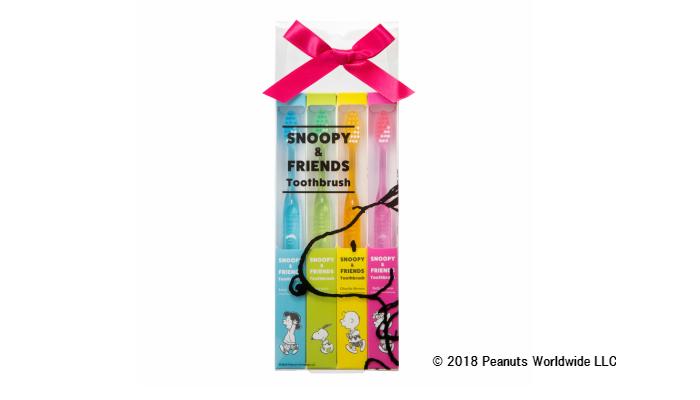プレゼント! スヌーピーと楽しい歯みがきタイム♪「スヌーピー&フレンズ歯ブラシ ギフトボックス」
