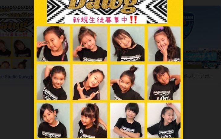 【24日】 10:00〜 Dance Studio Dawg