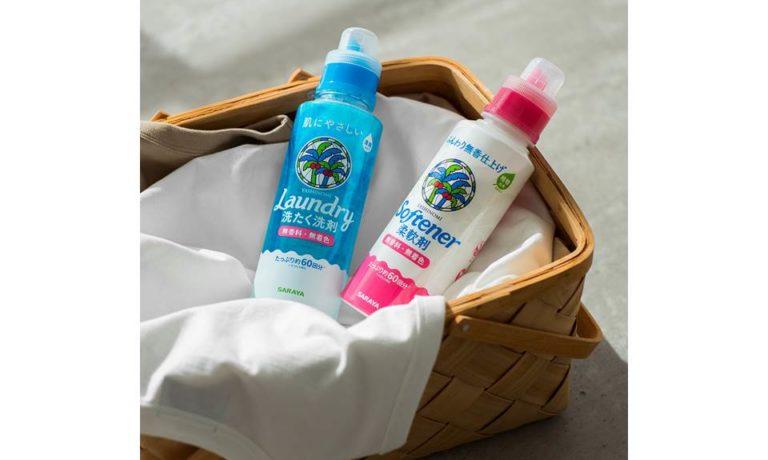 ヤシノミ洗たく洗剤濃縮タイプ&ヤシノミ柔軟剤(サンプル1回分セット)