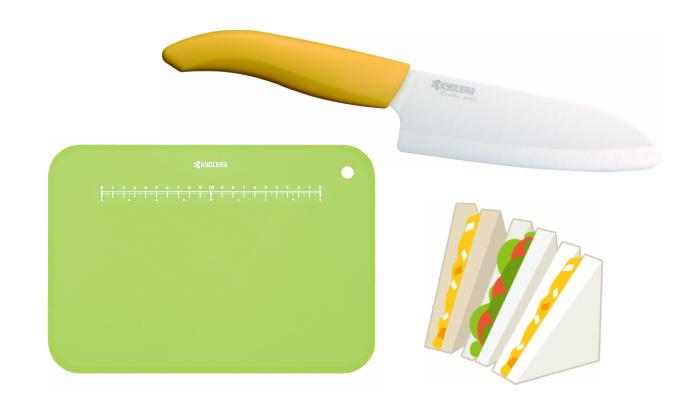 プレゼント!切れ味に自信アリの京セラ「セラミックナイフ」と「カラーまな板」のセット